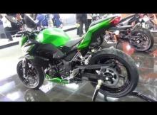 Kawasaki Z250 2015 Colombia
