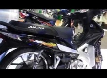 Jialing PAR 110 2015 Colombia